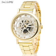 New Fashion Casual Mens Watch Luxury Boys Stainless Steel Pointer Quartz Wrist Watch Hot  XL50