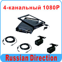Russia Free shipping 1080P FULL HD MDVR with 2pcs HD cameras, for taxi,bus,limo car used.