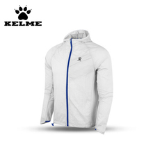 KELME Veste Football Outdoor Sport Survet Training Foot 2016 Long Sleeve Soccer Jersey 2016 Plus Size Jaqueta Futebol Casaco 28(China)