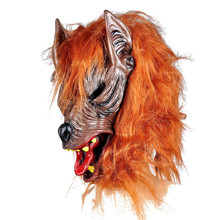H&D Brown Werewolf Latex Mask Halloween Fancy Dress Scary Wolf Warewolf Dog