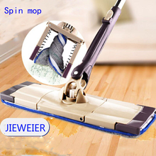 Mop Rotating 360 Spining Floor Cleaning Mop Antistress Easy Dust Super Absorption  Non-steam mop House Helper Send ONE Mop Cloth