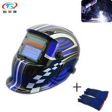TRQWH Welding Equipment/Welding Filter/Welding Helmet/Welding Golve Tig Mig Arc Resistant Material Protection TRQ-HD01-2233DE-G(China)