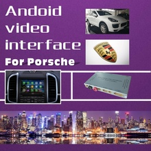 Wifi/Bluetooth/TMC/Mirror Link Car Android Navigation Interface for Porsche PCM4.1