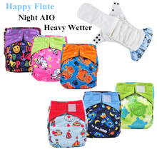 5pcs Happy Flute Overnight AIO Cloth Diaper Heavy Wetter Organic Cotton Double Gussets Reusable Cloth Nappy Fit 3-15kg Baby(China)
