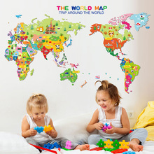 Baby Kids Wall Stickers Home Decor DIY the World Map Wall Decals Wall Mural Art Decal Historical Sites Poster Bedroom Decor