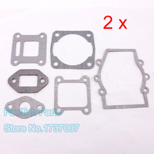 2 sets/pack 47cc 49cc Engine Gasket For MiniMoto Mini Dirt Pit Bike 2 Stroke Pocket Bike Mini ATV Quad(China)