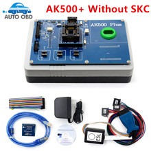 Hot!!! AK500+ Key programmer for BMW/mercedes For benz Key programmer without EIS SKC Calculator DHL free