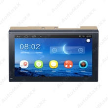 7inch Ultra Slim Android 4.4.2 Quad Core Car Media Player With GPS Navi Radio For Nissan/Hyundai 2DIN ISO +Gift #3887