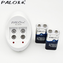 PALO Hot Selling Super Fast 9 V Battery Charger US Plug And EU Plug 9 V 6f22 Battery Charger And With 2 Pcs 9 V Ni-MH Batteries