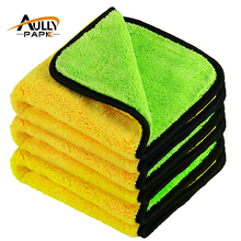 3Pcs 40cmx40cm Super Thick Plush Microfiber Car Cleaning Cloths Car Care Microfibre Wax Polishing Detailing Towels Green/Yellow(China)