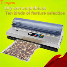 Free shipping Dry wet dual-purpose commercial vacuum sealing machine for plastic packaging food
