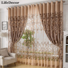 new arrival Curtain quality luxury curtain cloth bedroom window curtains finished product child real curtain modern