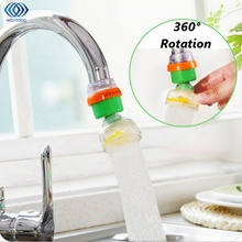 Household Tap Water Filter Faucet Water Purifier Rotatable Plastic Shell Magnetic Activated Carbon Filter Screen Kitchen