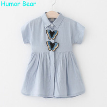 Humor Bear 2017 New Children Clothing Fashion Summer Kids Dresses  Sequins Bow Design Girls Dress  Casual Dress