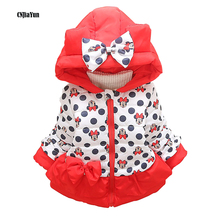 CNJiaYun Winter Minnie Girls Jacket Many styles Lovely Warm Kids Coat Children Cotton Casual Hooded Thick Outerwear Girls Vest(China)