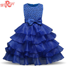 Baby Girl Party Summer Dress Tutu Little Girl Formal Dress For Evening Wear Children Clothing Flower Girl Wedding Pageant Gowns