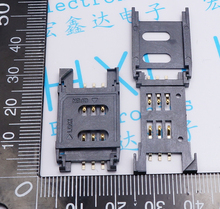10PCS/LOT SIM Card 6P 2.54-1 2.5 Card Full Plastic Clamshell Plastic Clamshell Mobile Phone Card Communication Distance