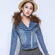 2017 Autumn Women Zipper Denim Jackets Fashion Slim Short Blazers Female Blue Suit Coats Women jeans Outerwear Tops 093002