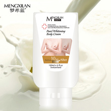 MENGXILAN olive oil body lotion Firming skin softening Improve skin Dry and Rough repair removing cutin Whitening Moisturizing(China)