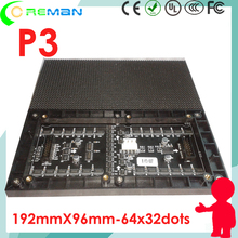 Shenzhen led display factory Good price P3 led board module SMD rgb / Matrix dot led module rgb indoor p1 p2 p3 p4 p4.81 p5