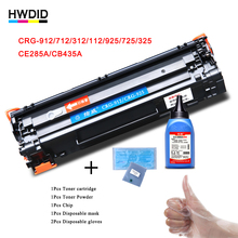 Buy CRG 712 912 312 112 CRG 925 725 325 CB435A CE285A Toner cartridge Compatible Canon LBP 3010 3100 6000 6018 for $29.98 in AliExpress store