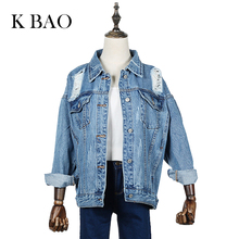 2017 Washed Denim Hole Bomber Jackets Basic Casual Denim Coat Holiday Jeans Jacket Women Female Jacket autumn Embellished