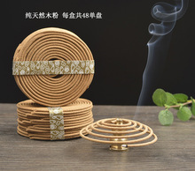 48pcs YXY Natural Coil Incense Aromatherapy Fragrance Indoors Indian Buddhist Sandalwood Incense Without Censer(China)