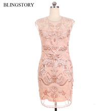BLINGSTORY Brand New Womens Summer Sequin Embroidery Bead Luxury Designer Dresses Evening Dropship KR2010-2(China)