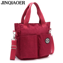 JINQIAOER Women Nylon Pink Tote Handbag Shoulder Bag Large Capacity Multifunction Double Shoulder Bags 6 Colors