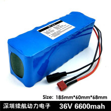 36v 6.6Ah batteries Changing bicycles, electric car batteries, lithium battery protection package + additional fee