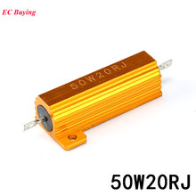 RX24 50W 20R Metal Aluminum Case High Power Resistor Golden Heat Sink Resistance Resistor 20 OHM