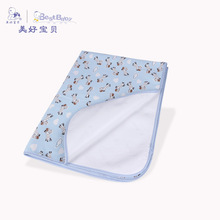 Bedding Urine Pad Mattress Baby Waterproof Mat Large Baby Mat Cover Infant Urine Pad Mattress Sheet Protector Bedding
