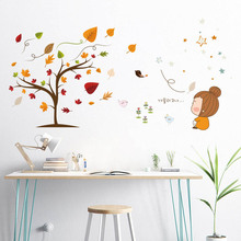 PVC Removable Bird Branches Maple Leaves Tree Wall Sticker Art Decor Home Living Room Background Wallpaper TB Sale(China)
