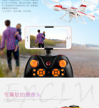 200w pixels SH9 4CH Helicopter toys for kids/ quadcopter for aerial photo/professional aerial