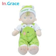2016plush stuffed baby doll toys high quality super soft baby sleep calm dolls four colors baby born doll free shipping 10 inch(China)