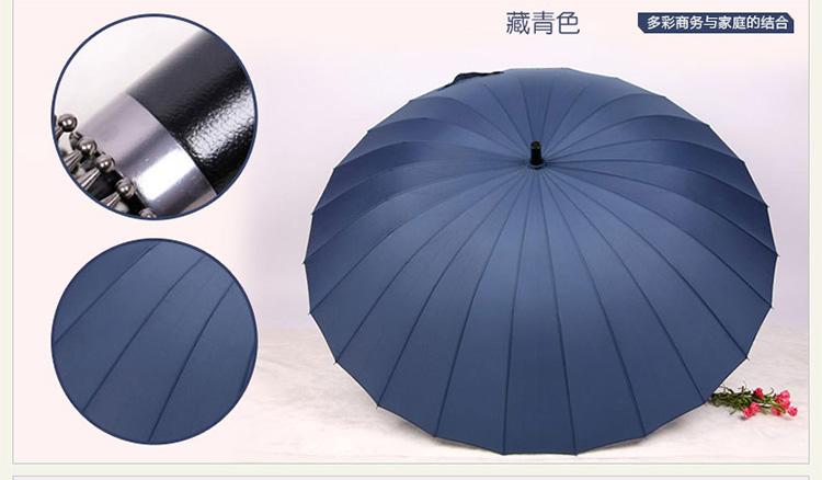 Hot sell Creative long handle outdoor 24 Rib bone straight umbrella large golf umbrellas two or three people compact umbrellas 29