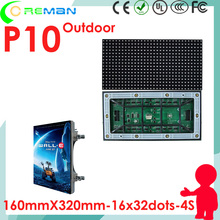 Super slim light weight p10 outdoor led screen rental cabinet module led 32x16 ,  Epistar chip led p10 p8 p6 p5 p4 p3 module