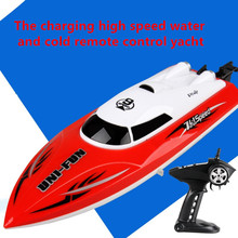 racing rc boat HQ960 2.4G 4CH 25KM/H high speed remote control Water toy speedboat boat Multi-function outdoor toy for best gift(China)