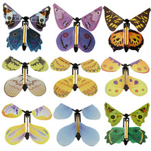 Christmas Gifts!!!5Pcs/Lot Funny Magic Flying Butterfly Surprise Prank Practical Jokes Mystical Toys Best Gift For Children(China)