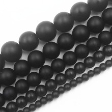 LNRRABC New Black Round Stone Space Loose Beads For Jewelry Making Diy Bracelet Necklace 4MM 6MM 8MM 10MM 12MM