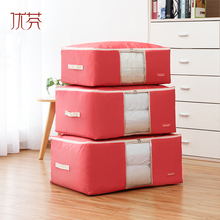 Oxford fabric quilt storage bag quilt bags water wash quilt soft storage bag storage box set of three pieces