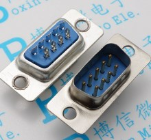 Free shipping 20PCS DB9 male 9-pin serial port connection Straight male connector pin RS232 connector Solder
