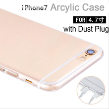 Soft Transparent Clear TPU + Full Clear Acrylic Material Case Cover Skin for iPhone 7 6 6S Plus SE 5 5S With Dust Plug 20pcs/lot
