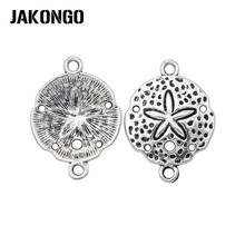 JAKONGO Antique Silver Plated Vintage Starfish Connectors for Jewelry Making Bracelet DIY Handmade Craft 29x21mm 10pcs/lot