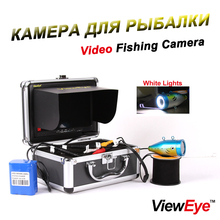 "ViewEye Original HD 1000TVL Fishing Camera Kit Underwater 12pcs Bright White LED 7"" TFT Color LCD Fish Finder Metal Case Fishcam(China)"