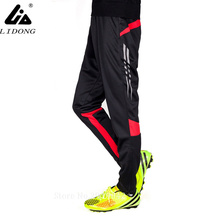 Soccer Pants Slim Skinny Jersey Sport Pants professional Football Training Running Pants Tracksuit Trousers  Jogging Leg Pants