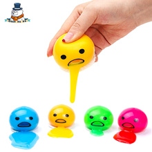 [QuanPaPa] Novelty Magic Egg Tricky Toy Gudetama antistress slime eggs Fun toys Kids Funny Toys