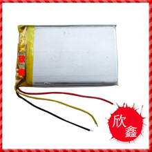 E Airlines HD-X9 X10 7 inch navigator battery 053759503759 parallel line recorder DO09 Rechargeable Li-ion Cell(China)