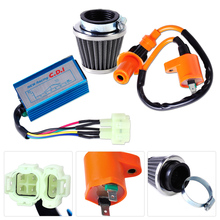 DWCX Motorcycle Racing Performance Ignition Coil +CDI Box + Air Filter Kit for GY6 50cc 150cc Scooter Moped Go Kart Dirt bike(China)