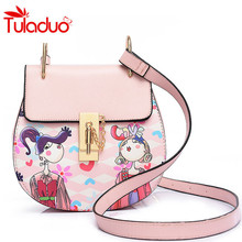 Women Crossbody Bag Unique Ladies Mini Bags Chain Anime Printing Saddle Handbags Women Shoulder Bags Women's Messenger Bag Sac(China)